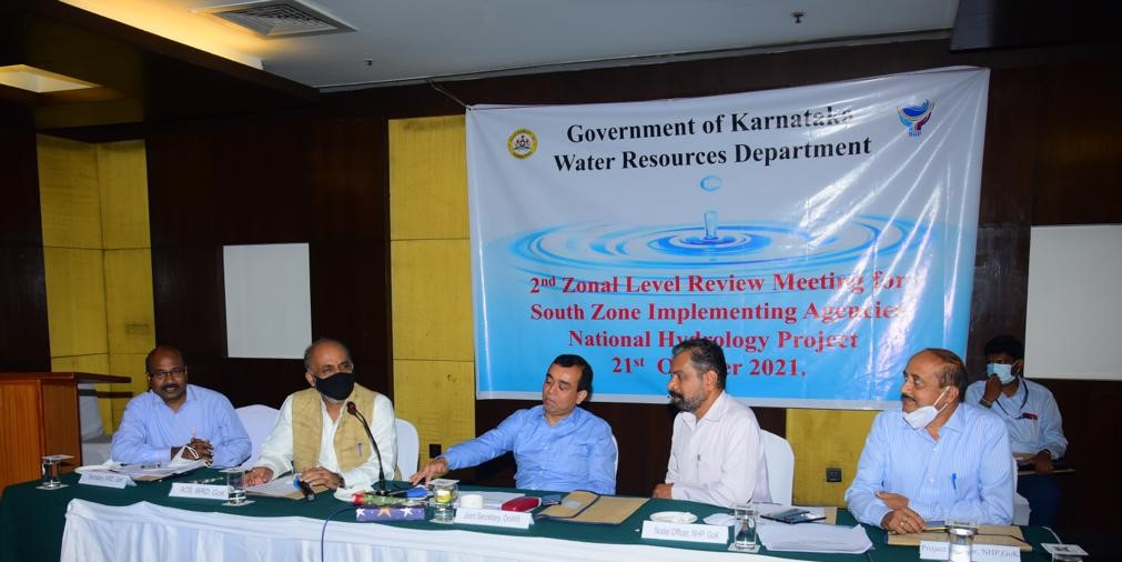 2nd Zonal Level review Meeting for South Zone Implementing Agencies under National Hydrology Project.