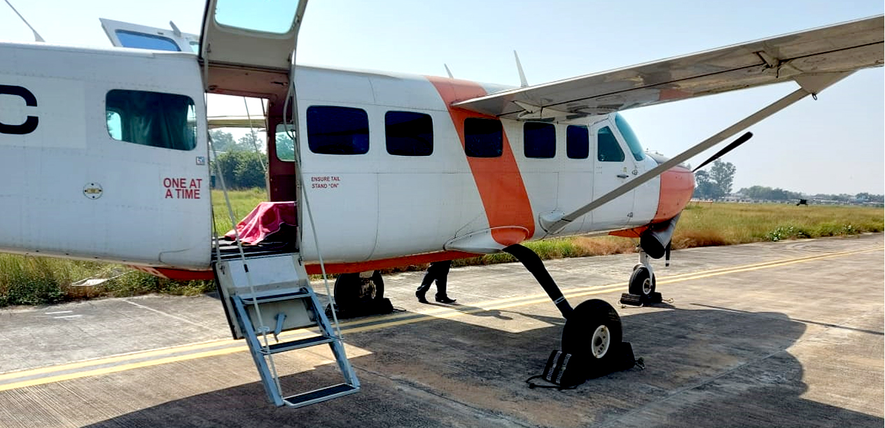 Aircraft getting ready for LIDAR survey under NHP